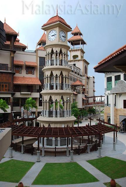 Photo of Pullman Putrajaya
