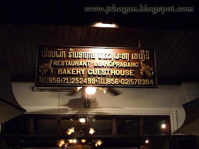 Luang Prabang Bakery Guest House