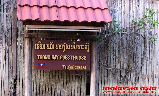 Laos Thongbay Guesthouse