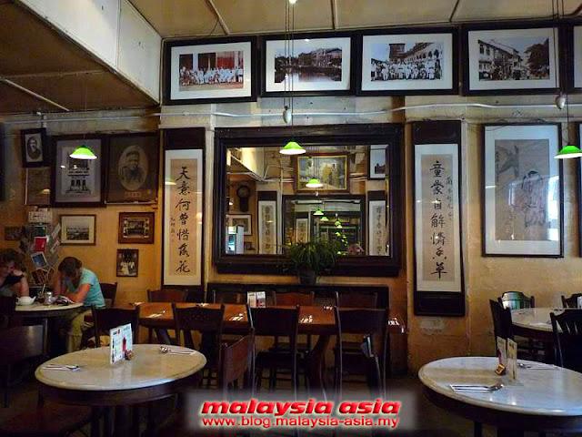 Old China Cafe Photo Kuala Lumpur