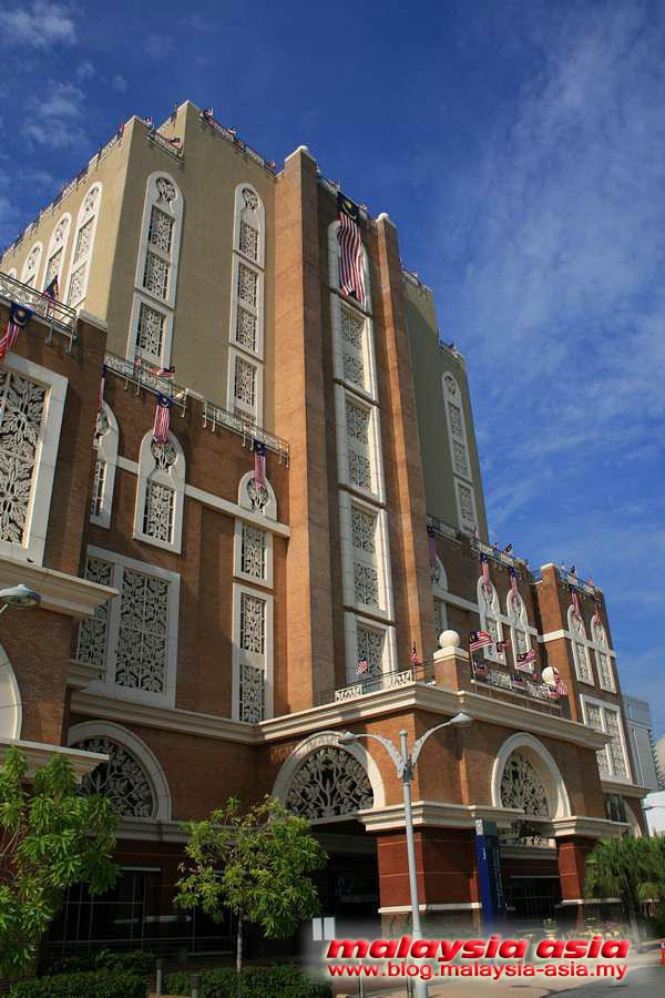 Bangunan Hal Ehwal Undang-Undang Putrajaya