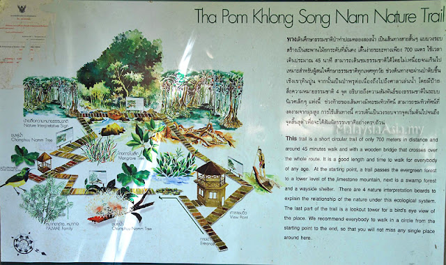 Map of Tha Pom Khlong Song Nam