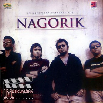 bangla new albam song mp3 download