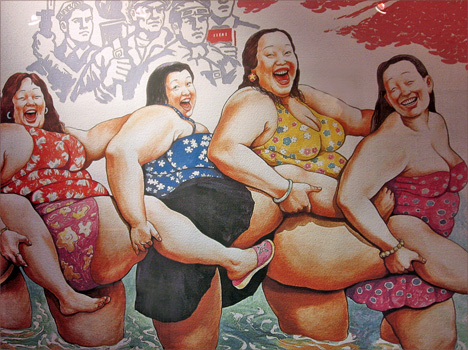 fat obese women squashing
