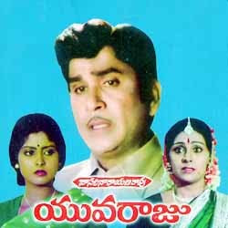 anr hit songs free download in single file