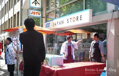 bento lunch blog ocs japanstore d sseldorf bentoboxen lebensmittel teil2. Black Bedroom Furniture Sets. Home Design Ideas