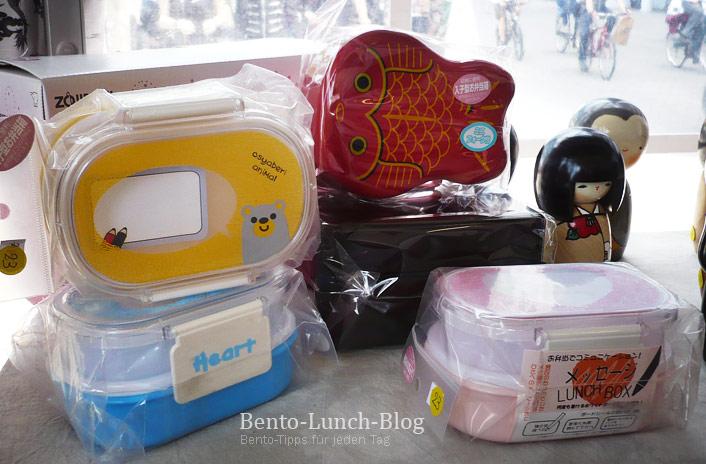 bento lunch blog japantag japanfest in d sseldorf cosplayer bentoboxen 2010 teil4. Black Bedroom Furniture Sets. Home Design Ideas