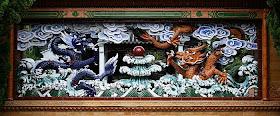 Kate Stevie S Wedding Blog Chinese Garden Of Friendship Hall Of Longevitiy Dragon Wall