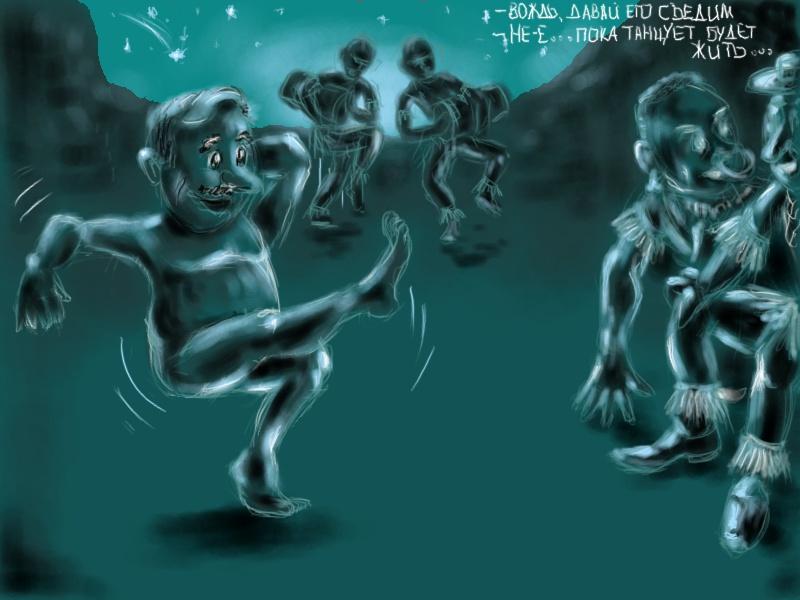 танцы до утра