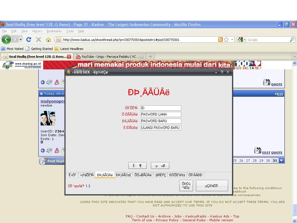 Your Heading Website Of Feqofarm