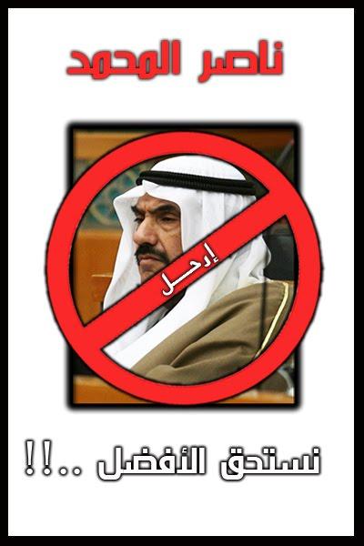 c80809cb4 منتــدى الســالميــه: جديد |آخر تطورات واحداث مملكة البحرين الشقيقه