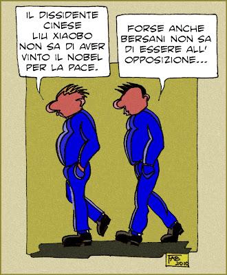 http://2.bp.blogspot.com/_syA7LNI8jMM/TLB3ec8eZ7I/AAAAAAAABQE/VrAc2GA9vNc/s400/amici+40.jpg