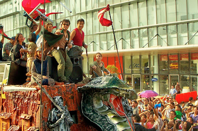 ang panday 2009 - photo #29