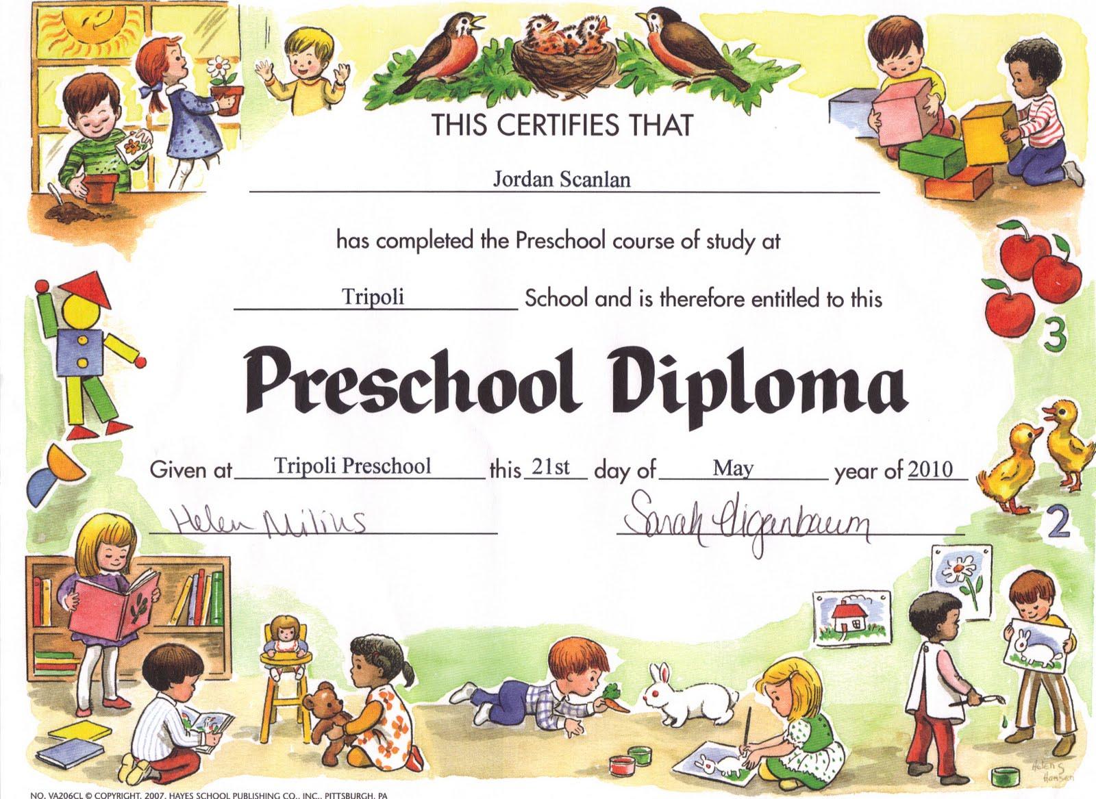 preschool kids diploma certificate design template stock vector – Graduation Certificate Template Free