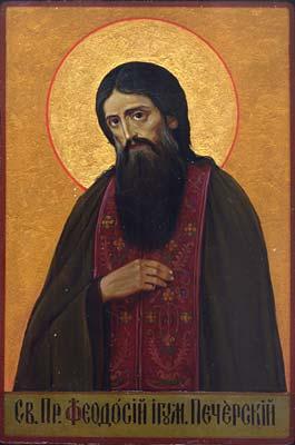 Icoane Ortodoxe: Sfintii Antonie si Teodosie de la lavra Pecerska