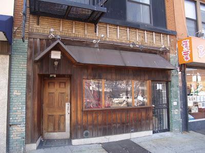 Bay Ridge Blog Scruffy Murphy S Site To Be A Chinese Restaurant