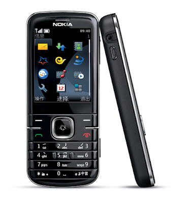 Nokia CDMA Phones in China photos
