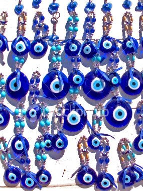 Authoress العين الزرقاء