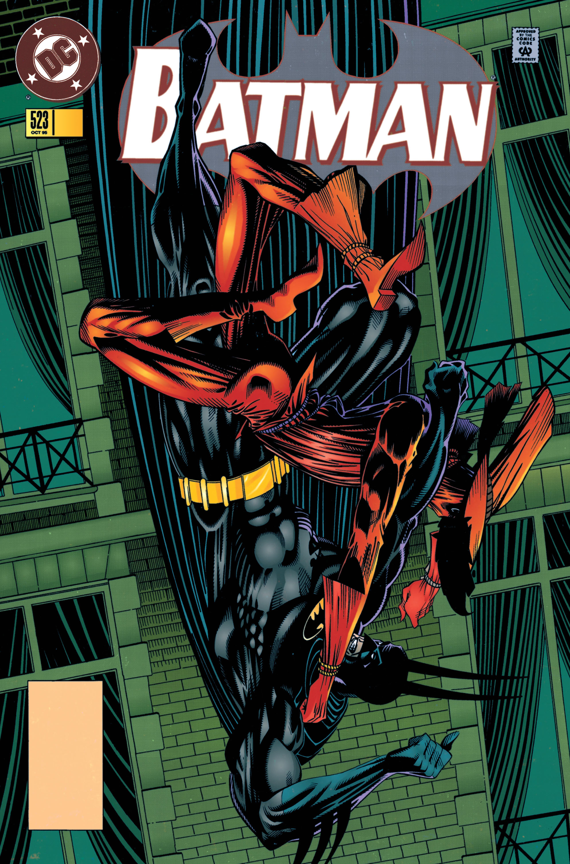 Batman (1940) 523 Page 1