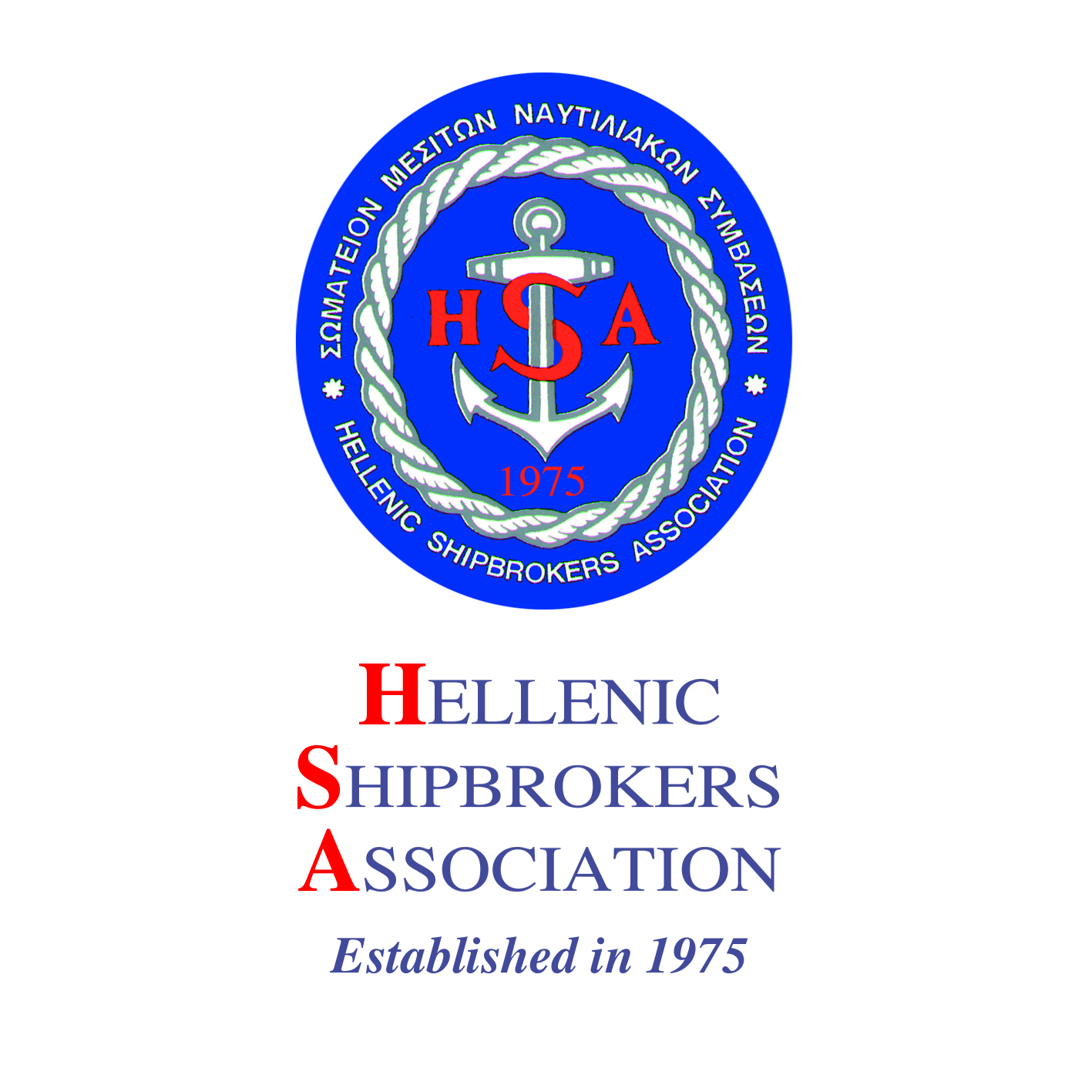 Hellenic Shipbrokers Association (HSA) Shipbroker Shipping