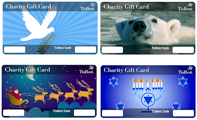 charity gift cards