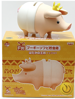 Monster Hinter piggy bank - pig with crown