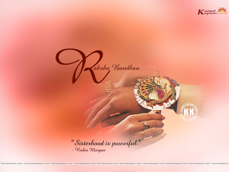 raksha bandhan - photo #2