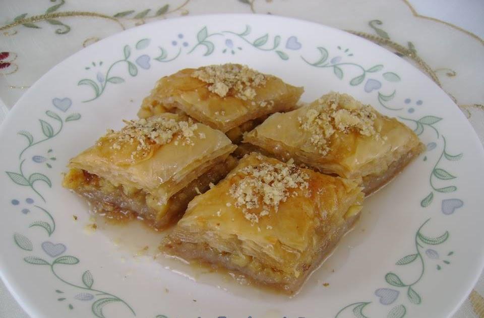 Turkish Baklava Baklava