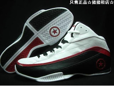 The Converse Blog: The Converse Blog: Unknown Basketball Shoe