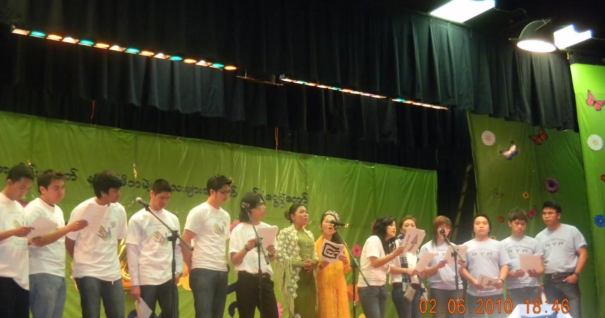 BYA: BYA in Burmese Classic Child Aid Concert Night, Feb 6 ...