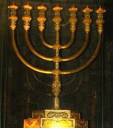 Еврейский канделябр