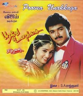 Tamil film poochudava mp3 songs : Samp roleplay trailer