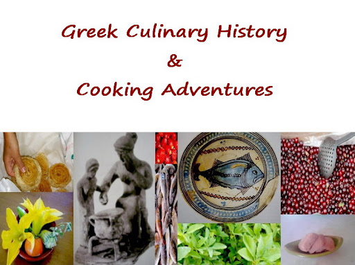 Greek Culinary History and Cooking Adventures