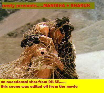 Manisha Nipple Slip