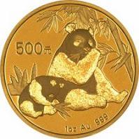 Монета: Храм Неба  (Тяньтань), Пекин, Китай. Изображение панды