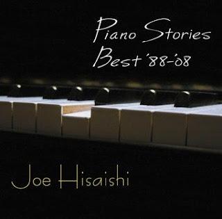 1282628146_piano-best.jpg