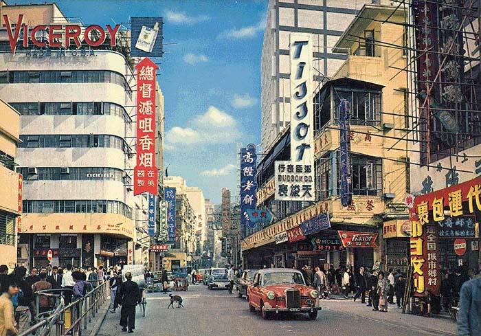 Hong Kong Man: Old Hong Kong 3