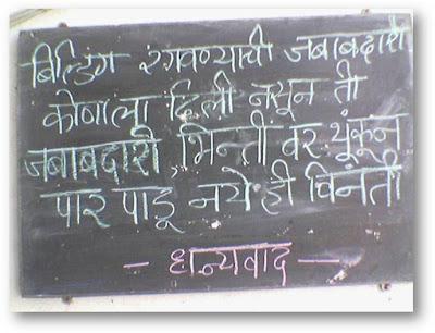 Funny Puneri Patya Funny Marathi Images