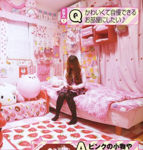 young chic and social i want a kawaii room room inspiration pictures for gals lolitas and. Black Bedroom Furniture Sets. Home Design Ideas