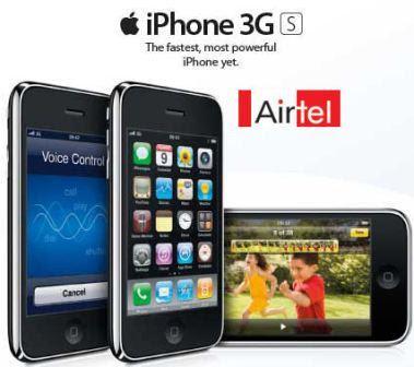 iphone i3 price
