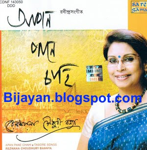 bondhu bojhe amake mp3 free download