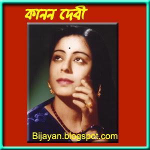 Bangla movie song album part three - 4 4