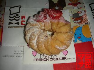 マサ屋: mister donut-草莓季