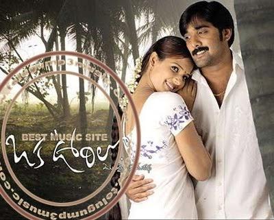 Oka oorilo movie video songs free download : Tamil cinema dk