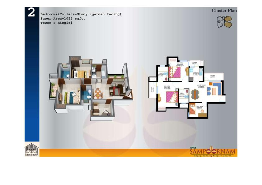 1055-sq.ft.-2-BHK-Study-floor-plan