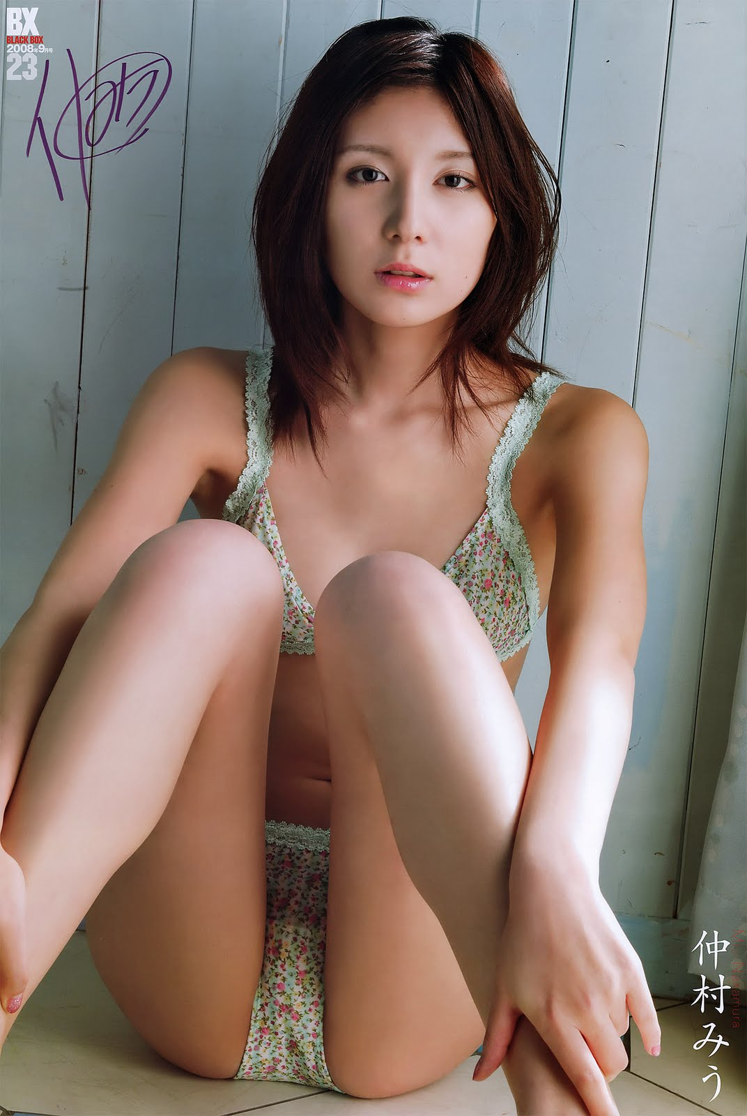 Pretty Girl Wallpaper Free Download Japan Idol Miu Nakamura Cute Japanese Girl Photo Gallery