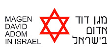 We Support Magen David Adom
