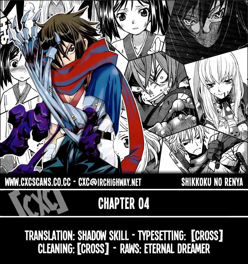 Code Geass: Shikkoku no Renya chap 4 - Trang 1