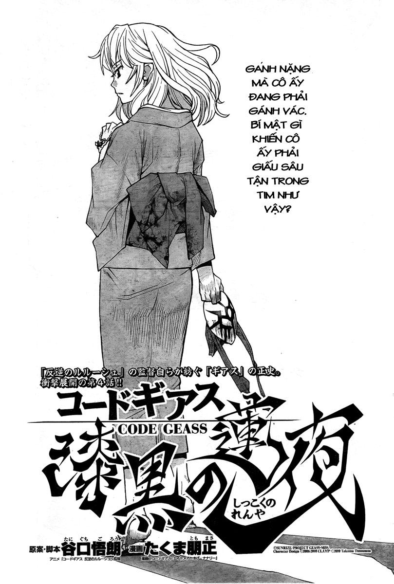 Code Geass: Shikkoku no Renya chap 4 - Trang 2