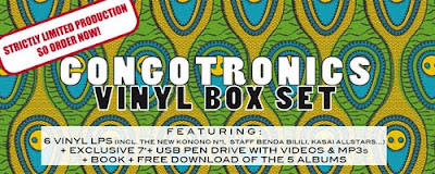 Limited Edition Congotronics Vinyl Box Set